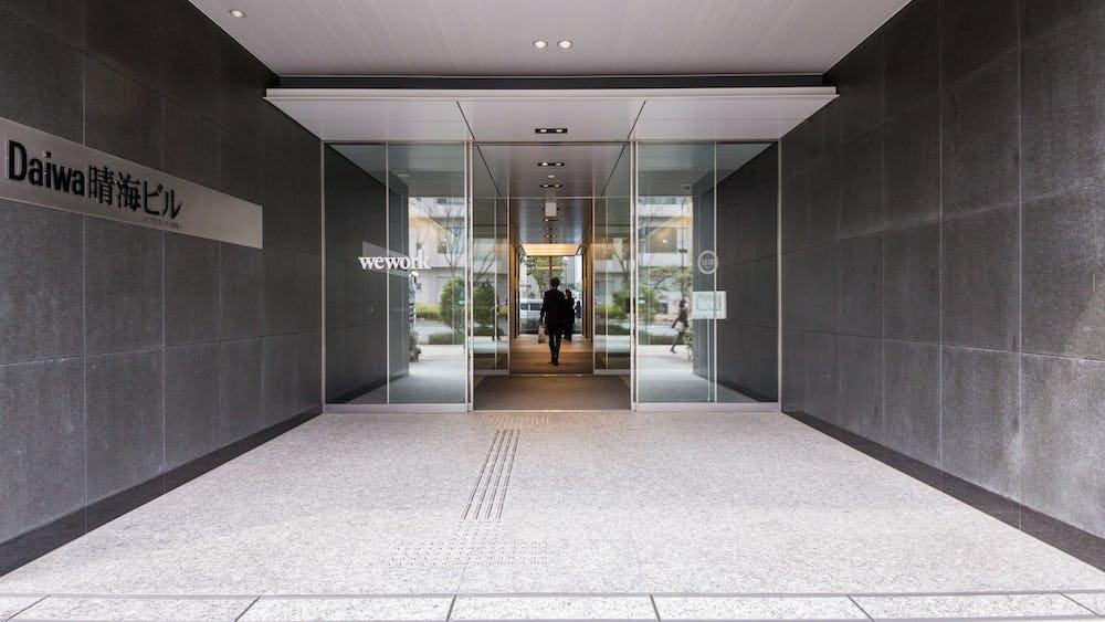 Mødelokale i Daiwa Harumi